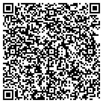 QR-код с контактной информацией организации ЗАО УРАЛТВЕРДОСПЛАВ