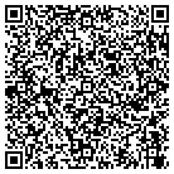 QR-код с контактной информацией организации АРКОМ ТД, ООО