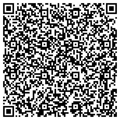 QR-код с контактной информацией организации МЕЖРЕГИОНАЛЬНЫЙ УЧЕБНЫЙ ЦЕНТР ТЕХНОЛОГИЙ ЭКОНОМИКИ