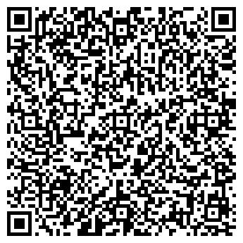 QR-код с контактной информацией организации ПРОДСЕРВИС-2005, ООО