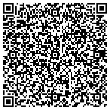 QR-код с контактной информацией организации ТЕК-КОМ УРАЛ