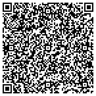 QR-код с контактной информацией организации УРАЛ-АВТО-ПОДШИПНИК-СЕРВИС, ООО