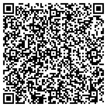 QR-код с контактной информацией организации FASHIN66.RU