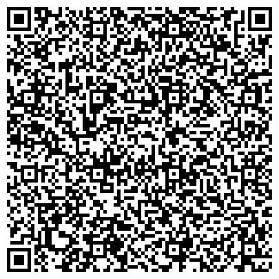 QR-код с контактной информацией организации КОМПЛЕКСНЫЙ ЦЕНТР СОЦИАЛЬНОГО ОБСЛУЖИВАНИЯ НАСЕЛЕНИЯ АГАПОВСКОГО МУНИЦИПАЛЬНОГО РАЙОНА