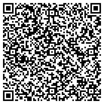 QR-код с контактной информацией организации АГАПОВСКИЙ РАЙОННЫЙ ОТДЕЛ СУДЕБНЫХ ПРИСТАВОВ