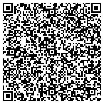 QR-код с контактной информацией организации ТРУФАКИНА ЕЛЕНА ВЛАДИМИРОВНА