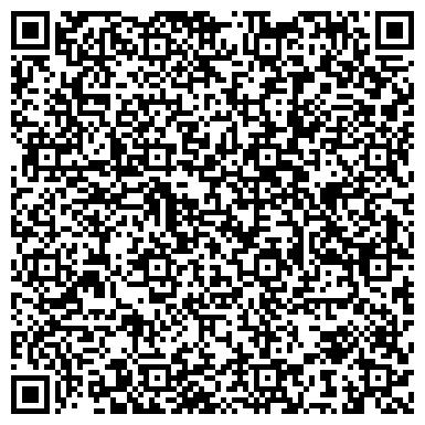 """QR-код с контактной информацией организации ТРАНСПОРТНАЯ КОМПАНИЯ """"ЭДЕЛИС"""""""