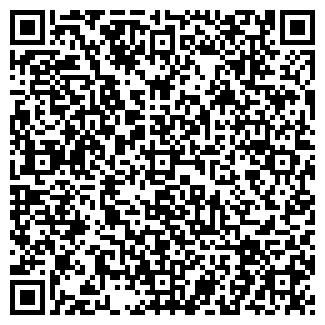 QR-код с контактной информацией организации ФАНКОМ, ЗАО