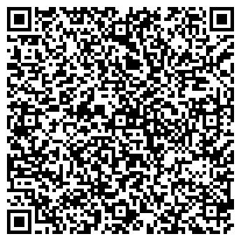 QR-код с контактной информацией организации АЛАПАЕВСКА № 38
