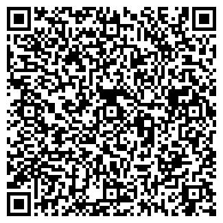 QR-код с контактной информацией организации ООО ТРЕАЛ