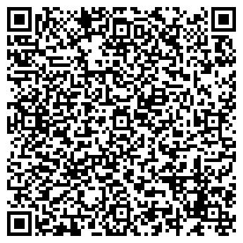 QR-код с контактной информацией организации АЛАПАЕВСКА ДЮСШ № 2