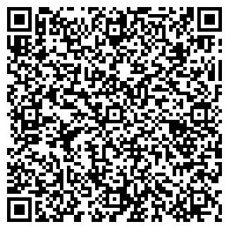 QR-код с контактной информацией организации ВИРАЖ-1