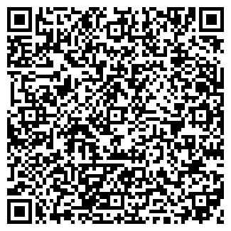 QR-код с контактной информацией организации НЕВЬЯНСКОЕ