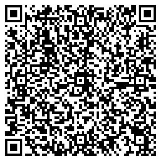 QR-код с контактной информацией организации АЛАПАЕВСК-4