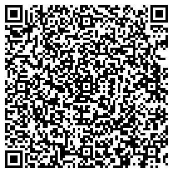 QR-код с контактной информацией организации АЛАПАЕВСКА № 43