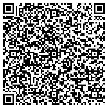 QR-код с контактной информацией организации ВЕРХНЕСИНЯЧИХИНСКИЙ