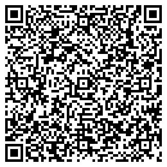 QR-код с контактной информацией организации АЛАПАЕВСК-6