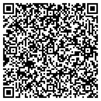 QR-код с контактной информацией организации ЯЛУНИНСКОЕ