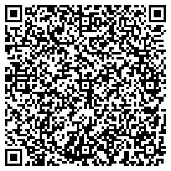 QR-код с контактной информацией организации АЛАПАЕВСКА ОВД