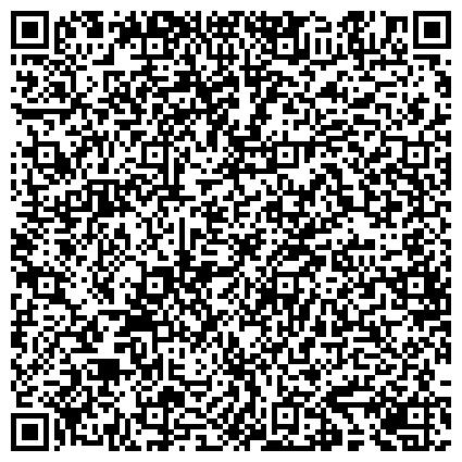 QR-код с контактной информацией организации ЮГОРИЯ-ЕКАТЕРИНБУРГ ГОСУДАРСТВЕННАЯ СТРАХОВАЯ КОМПАНИЯ ФИЛИАЛ ОАО АГЕНТСТВО Г. АЛАПАЕВСК