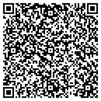 QR-код с контактной информацией организации ЛАДА-1