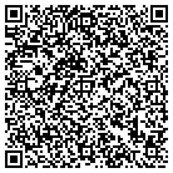 QR-код с контактной информацией организации АЛАПАЕВСКА № 35
