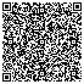 QR-код с контактной информацией организации АЛАПАЕВСКА СТОЛОВАЯ № 50