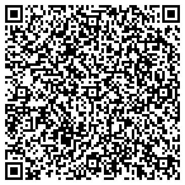 QR-код с контактной информацией организации АЛАПАЕВСКИЙ ЛОПАТНЫЙ ЗАВОД