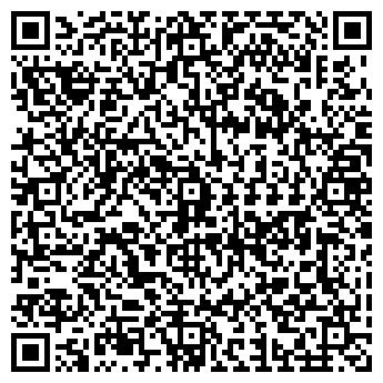 QR-код с контактной информацией организации АЛАПАЕВСКА № 33