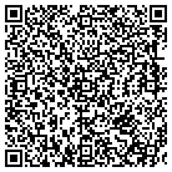 QR-код с контактной информацией организации АЛАПАЕВСКА № 34