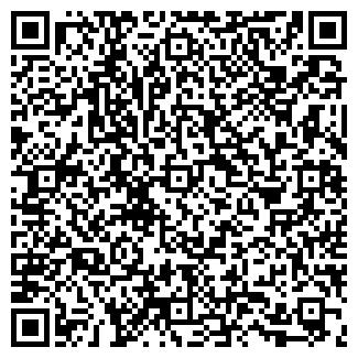 QR-код с контактной информацией организации № 18 ГОУП