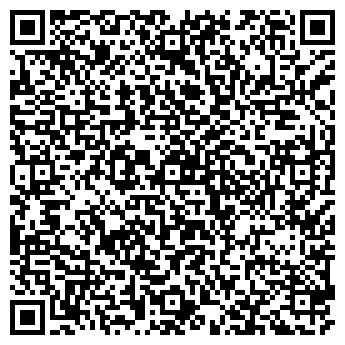 QR-код с контактной информацией организации АЛАПАЕВСКА № 32