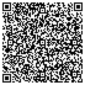 QR-код с контактной информацией организации ВЕРХНЯЯ СИНЯЧИХА-1