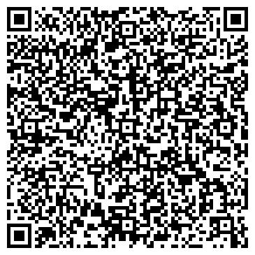 """QR-код с контактной информацией организации ООО """"Стройэнергокомплект"""""""