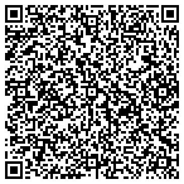 QR-код с контактной информацией организации АЛАПАЕВСКАЯ МЕБЕЛЬ ПРОИЗВОДСТВЕННАЯ ФИРМА