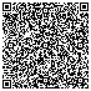 QR-код с контактной информацией организации АЛАПАЕВСКА АДВОКАТСКАЯ КОНТОРА