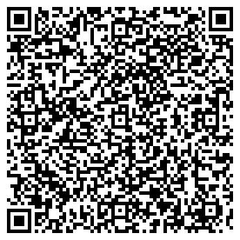 QR-код с контактной информацией организации ПОЖАРНАЯ ЧАСТЬ №56