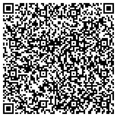 QR-код с контактной информацией организации УПРАВЛЕНИЕ ФЕДЕРАЛЬНОЙ РЕГИСТРАЦИОННОЙ СЛУЖБЫ, АРГАЯШСКИЙ ОТДЕЛ