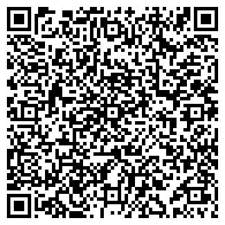 QR-код с контактной информацией организации ДАНИЛОВА ГОРКА ХУТОР
