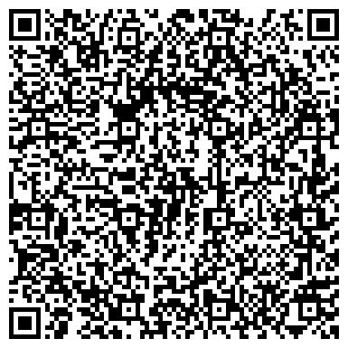 QR-код с контактной информацией организации ЧЕЛЯБИНСКИЙ ГОСУДАРСТВЕННЫЙ ПЕДАГОГИЧЕСКИЙ КОЛЛЕДЖ №1, АРГАЯШСКИЙ ФИЛИАЛ