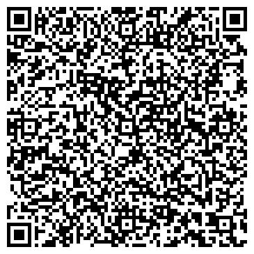 QR-код с контактной информацией организации АРМИЗОНСКОЕ ОБЪЕДИНЕНИЕ ХЛЕБОПЕЧЕНИЯ