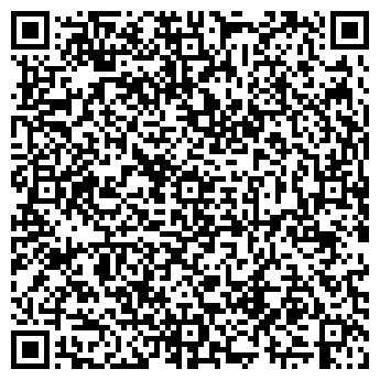QR-код с контактной информацией организации ЮЖНО-ДУБРОВИНСКОЕ ТОО