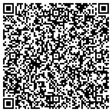 QR-код с контактной информацией организации АРМИЗОНСКАЯ РАЙОННАЯ ПОЛИКЛИНИКА