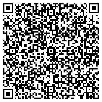 QR-код с контактной информацией организации АРМИЗОНААГРОСТРОЙ ОАО