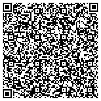 QR-код с контактной информацией организации АРТЕМОВСКОГО ЦЕНТРАЛЬНАЯ РАЙОННАЯ БОЛЬНИЦА МУЗ