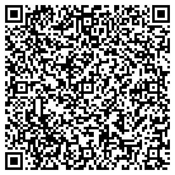 QR-код с контактной информацией организации РАДУГА ТОРГОВЫЙ ЦЕНТР