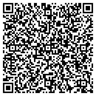 QR-код с контактной информацией организации АРТЕМОВСКИЙ-1