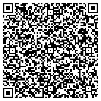 QR-код с контактной информацией организации АРТЕМОВСКИЙ-4
