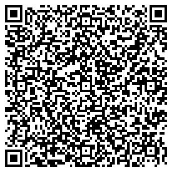 QR-код с контактной информацией организации АРТЕМОВСКОГО № 2