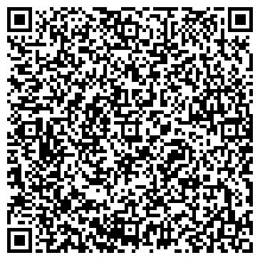 QR-код с контактной информацией организации АРТЕМОВСКОГО ГОРОДСКОЕ УПРАВЛЕНИЕ ЖКХ, МУП